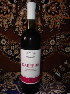 Продам натуральное качественное вино. Высылаю вино на пробу бесплатно