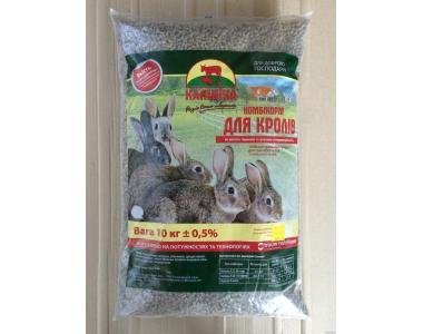 Комбікорми для кроликів