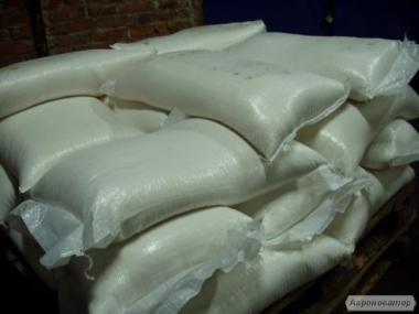 Продам буряковий цукор дрібним і великим оптом урожай 2017 року 3 ка