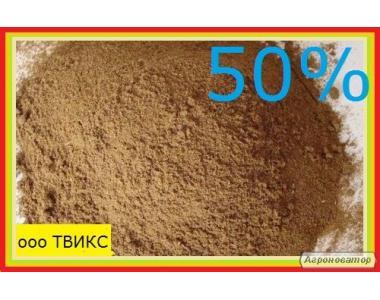 Рибне борошно 50 % (Росія)