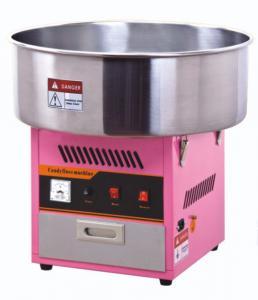 Аппарат для сладкой ваты Altezoro KZ-SL01(720)