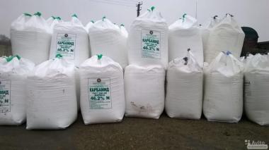 Карбамид N-46.2%