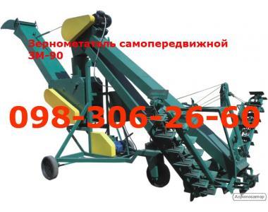 Продам з доставкою зерномети ЗМ-60/90