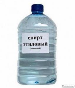 Продам спирт пищевой класса ЛЮКС 96,6% (минимальный заказ 5 литров)
