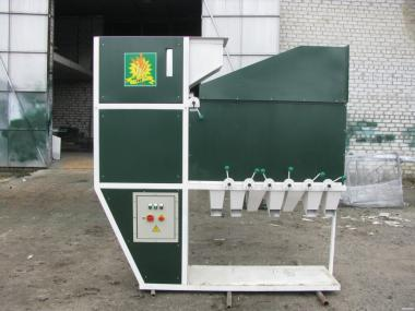 Продам ІСМ-20 безрешітний аеродинамічний сепаратор для зерна