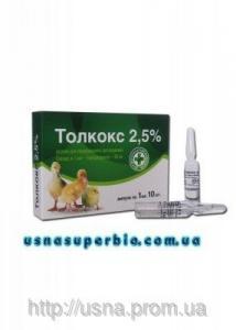 Толкокс 2,5% аналог байкоксу 2,5% (10 мл)