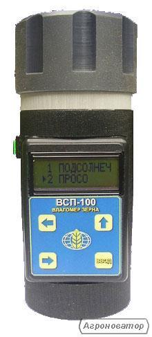 Влагомер  ВСП-100