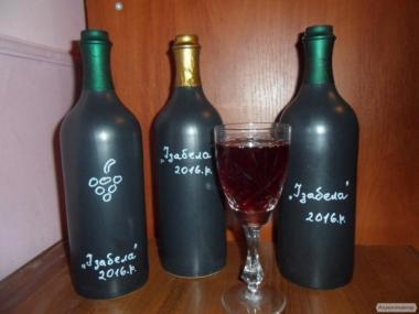 Домашнє Закарпатське вино.