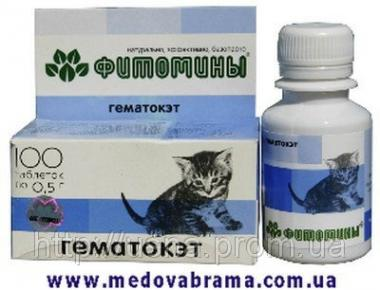 Фитомины, ГематоКет для кішок, Веда, Росія (100 таблеток)