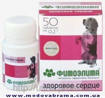 ФИТОЭЛИТА, Здорове серце для собак, Веда, Росія (50 табл. по 0,2 г)