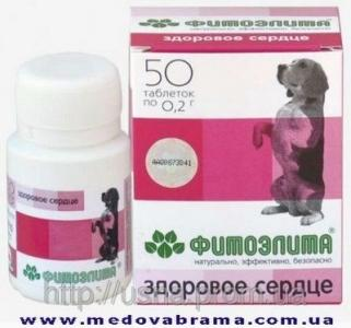 ФИТОЭЛИТА, Здоровое сердце для собак, Веда, Россия (50 табл. по 0,2 г)