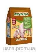 Акселерат для свиней (1 кг)