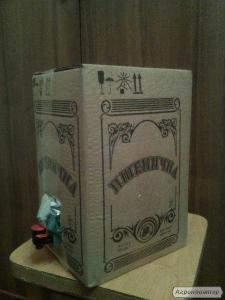 Водка « Bag in Box » 10л.