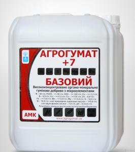 Гумат Калия, ТМ Агрогумат +7 - Базовый