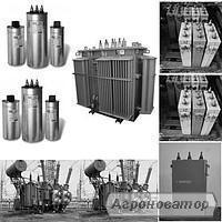 Утилізація відпрацьованих конденсаторів, трансформаторо (містять ПХД)