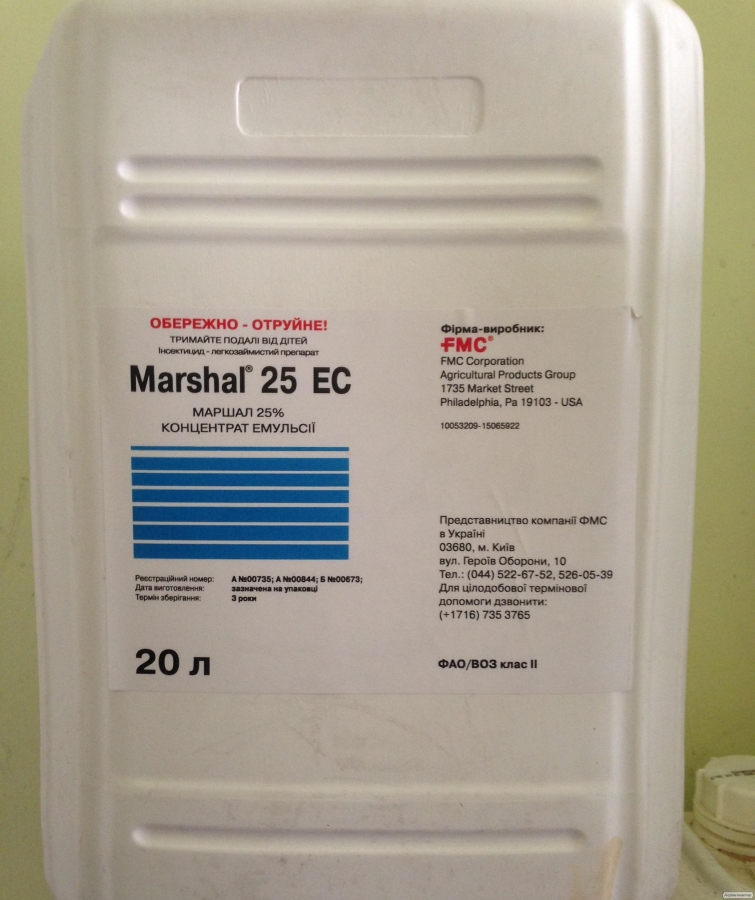 Инсектицид Маршал