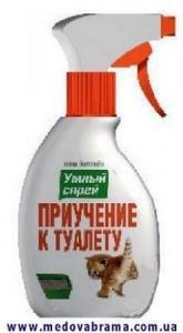 УМНЫЙ СПРЕЙ Приучение к туалету для кошек, Апи-Сан (200 г)