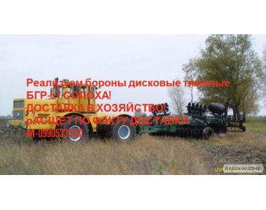 Продам борони БГР-4.2.,БГР-6.7 Солоха
