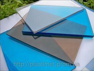 Полікарбонат монолітний Monogal кольоровий 3 мм