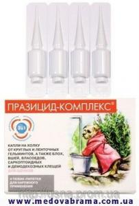 ПРАЗІЦІД-КОМПЛЕКС для цуценят, Апі-Сан, Росія (4 піпетки)