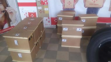 Пчелопакеты карника рамка 230, 300
