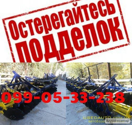 Дисковая борона АГД 2,1(заводская сборка)остерегайтесь подделок!!!