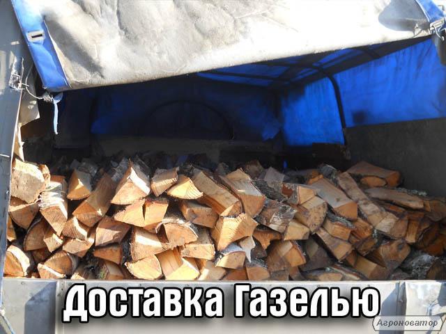 Дрова Акации и ясеня в Днепропетровске