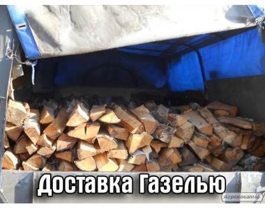 Дрова Акації та ясена в Дніпропетровську