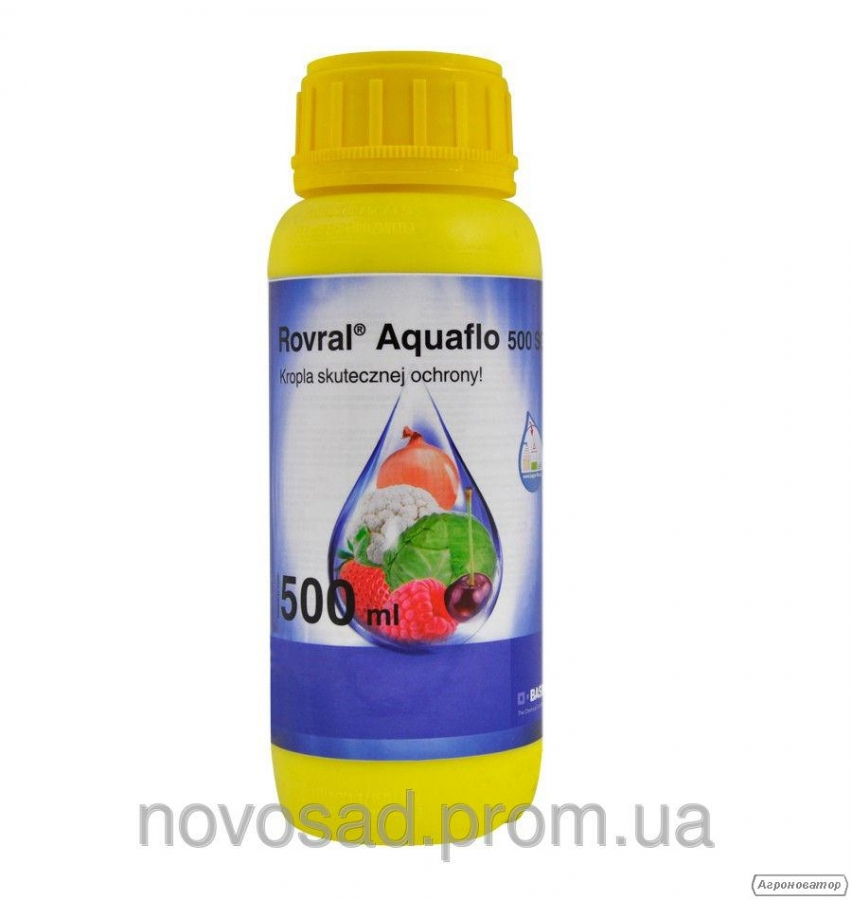 Rovral Aquaflo 500 Sc (Ровраль Аквафло) 1л контактний фунгіцид