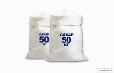 Продам сахар по цене от 12 гривен.