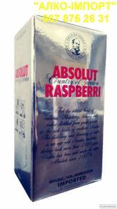 Водка Absolut Raspberri (малина) 2 L тетрапак, оптом и в розницу