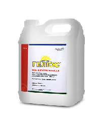 Гелиос, (Раундап) изопропиламинная соль глифосата 480 г/л