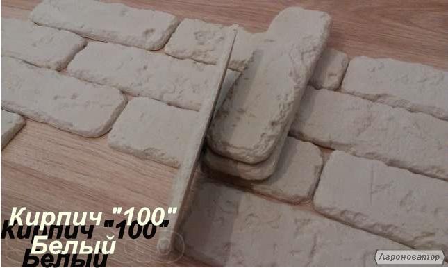 Декоративний камінь з гіпсу