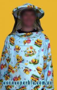 Куртка бджоляра ситцева р. 46-60