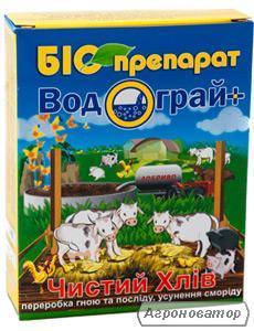 Ферментационная подстилка для свиней и кур Чистый Хлев