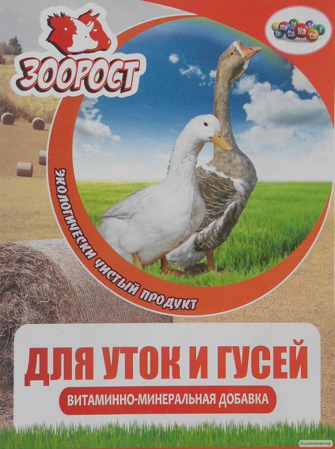 Премикс «Для уток и гусей» (упаковка 10 кг.)
