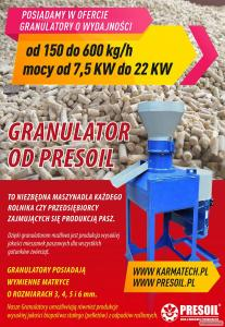 Оборудование для брикетирования и грануляции