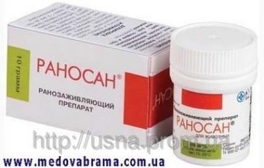 РАНОСАН (мазь), Апи-Сан Россия - ранозаживляющий препарат (10 мл)