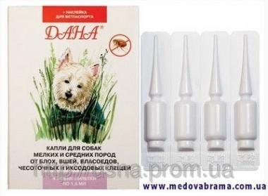 ДАНА-КАПЛИ НА ХОЛКУ для собак мелких и средних пород, Апи-Сан,  Россия (4 пипетки)