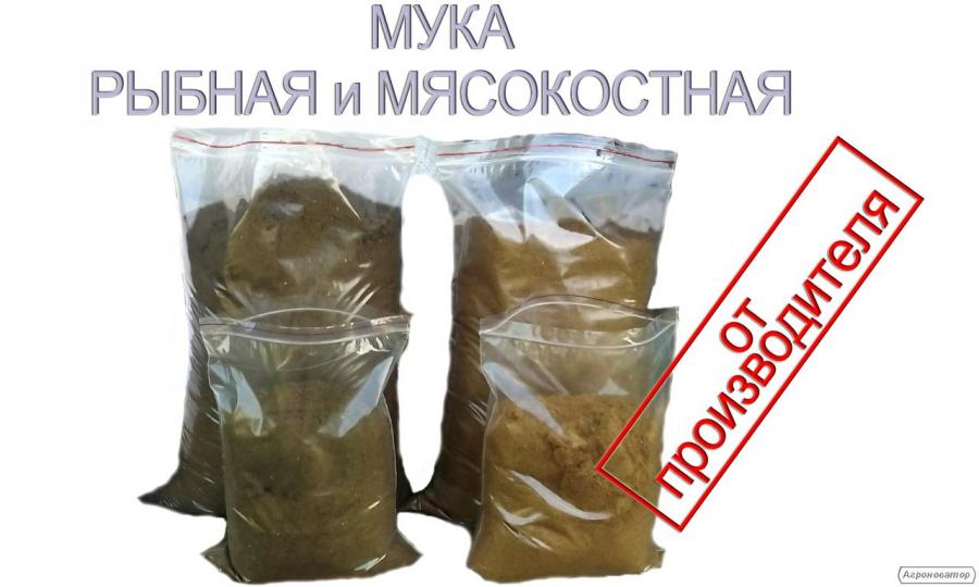 Рыбная, Мясо-костная, Кровяная мука. Купить в Украине от 1кг