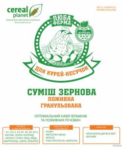 """Якісний і недорогий корм для всіх видів тварин МТ """"Люба Ферма"""""""