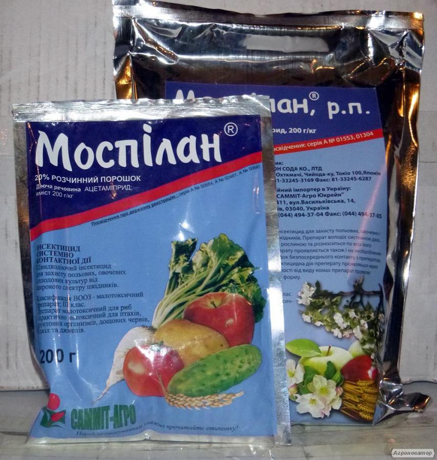 моспілан-системний інсектицид для саду та городу