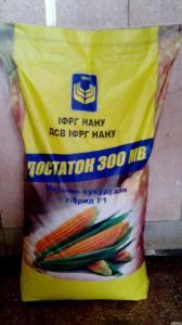 Кукуруза, семена гибрида Достаток 300 МВ - 450 грн/п.о.