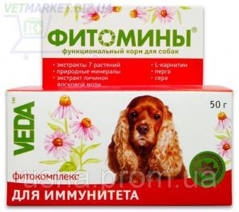Фитомины з фітокомплексом для імунітету для собак, 100 табл