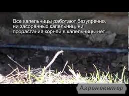 Подземное орошение трубка и лента капельные