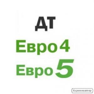 Дизельное топливо Евро 5, Евро 4 Нафтан, Мозырь в Харькове
