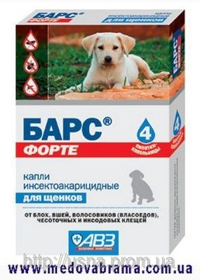 Барс форте краплі інсекто-акарицидні для цуценят, Агроветзащіта, Росія (4 піпетки)