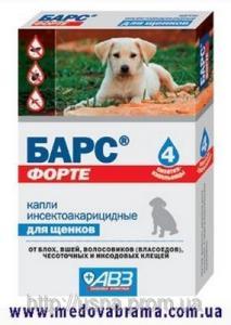 Барс форте капли инсекто-акарицидные для щенков, Агроветзащита, Россия (4 пипетки)
