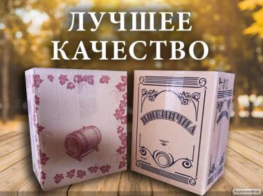 Горілка Пшенична 10л Доставка по Україні!від 1шт.Молдавський Коньяк 10л.