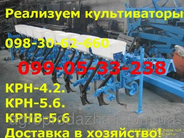 Культиватор КРН-5.6 продам з доставкою